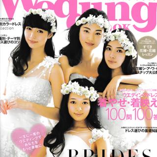 Wedding Book no. 62