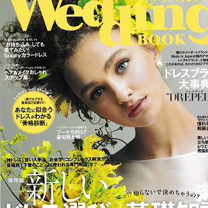 2018/11/9 Wedding Book  63号
